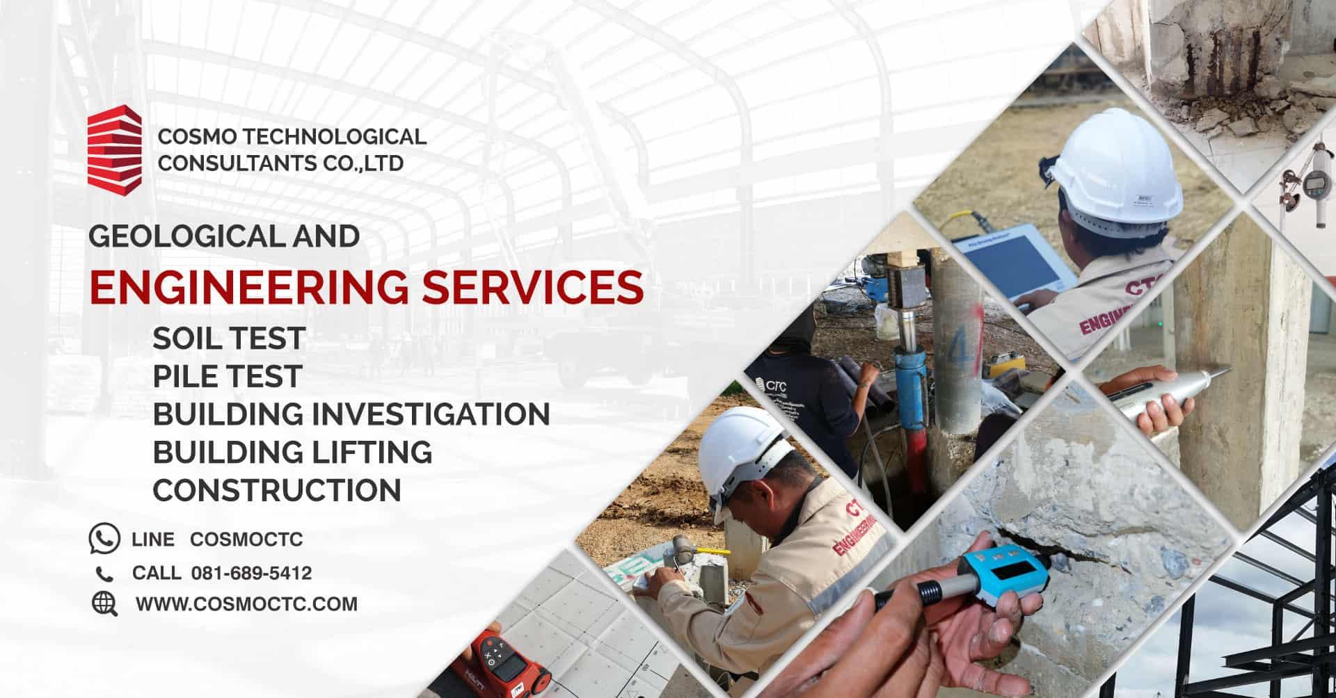 CTC-SERVICE
