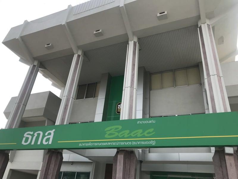 BAAC-khonkaen